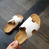 季兒童鞋女童韓版涼拖公主拖鞋