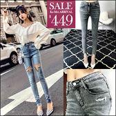 克妹Ke-Mei【ZT47128】日本JP  彈力+激瘦字母電繡水洗質感彈力緊身牛仔褲