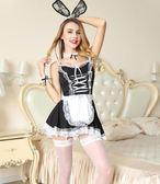 情趣內衣蕾絲女仆極度誘惑性感女傭制服夜店兔女郎可愛女主播服裝 艾尚旗艦店
