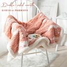 【BELLE VIE】 羊羔法蘭流沙雙面蓋毯-粉色