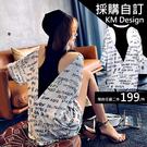 初春韓國連線露背小性感  字母圖鴉撞色摟空美背T恤