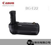 CANON 佳能原廠  BG-E22  EOS R 專用的電池把手 / 垂直把手【平行輸入】 Battery Grip BG-E22