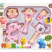 新生嬰兒玩具套裝幼兒手搖鈴3-6-12個月早教男寶寶撥浪鼓女孩0歲1