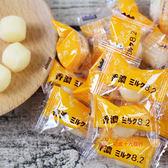 友賓_鮮濃8.2牛奶糖3000g【0216零食團購】GC222-5