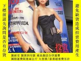 二手書博民逛書店時尚雜誌罕見,2008年第18期 12月號(章子怡 黎明 情愛《