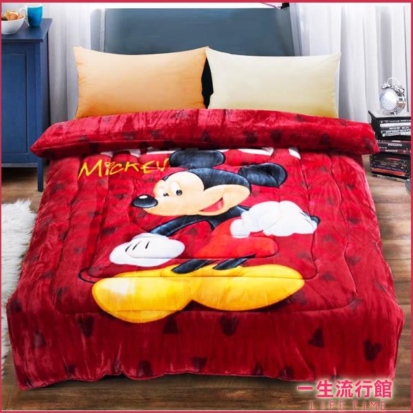 《加長》迪士尼 米奇 史迪奇 小熊維尼 米妮 正版 法蘭絨被 羔羊絨 保暖 毯子 刷毛毯 被子 B16753