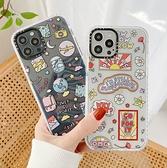 iPhone 8 7 Plus SE2 個性英倫風 手機殼 透明軟殼 矽膠防摔保護套 簡約小清新 保護殼 全包手機套