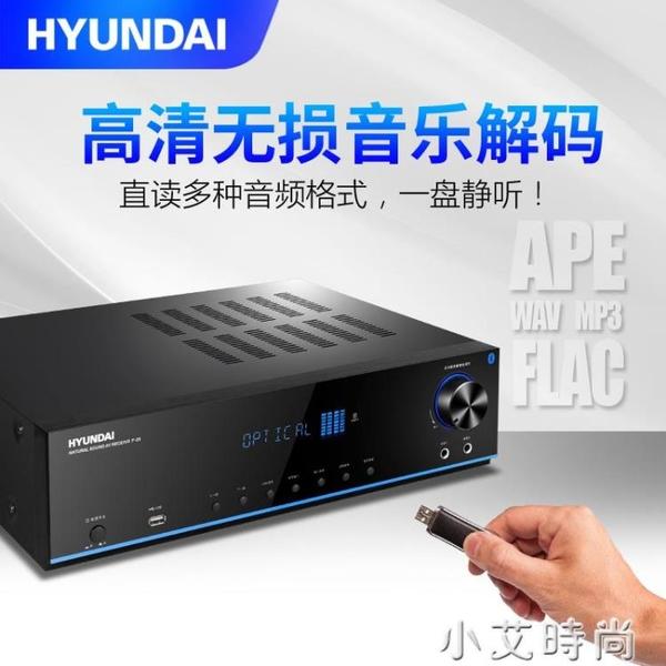 韓國現代5.1功放機家用大功率專業重低音hifi舞臺音響卡拉OK數字發燒2.1ktv新款 NMS小艾新品