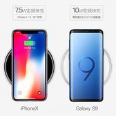 黑五好物節  TOTU iphoneX蘋果8無線充電器iPhone8plus三星s8手機快充  居享優品