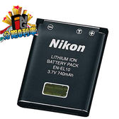NIKON  EN-EL10  Coolpix S520 / S500 / S600相機專用 原廠電池 ENEL10