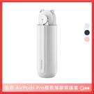 麥多多小熊系列手持站立風扇 手持電風扇 [R43] USB電風扇 行動電源 2000mAh 小風扇 手持扇 輕巧風扇
