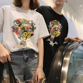 情侶裝夏裝2018新款情侶短袖t恤學生韓版寬鬆半袖 全館88折柜惠