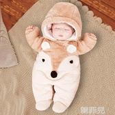 嬰兒連體衣 初生嬰兒連體衣秋冬季新生兒寶寶外出抱衣服保暖加厚套裝幼兒冬裝 韓菲兒