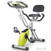 雷克XBIKE超靜音動感單車家用磁控健身車折疊室內自行車健身器材QM『櫻花小屋』