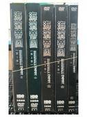 影音專賣店-R28-正版DVD-歐美影集【海濱帝國 第1~5季/系列合售】-(直購價)部份無外紙盒