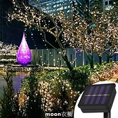 太陽能燈串LED彩燈閃燈串燈戶外星星燈裝飾庭院陽臺花園佈置樹燈 現貨快出