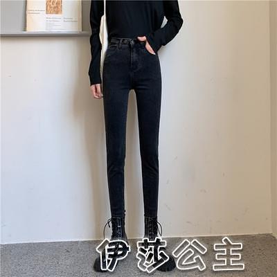 窄管褲 高腰大碼牛仔褲女2020秋冬灰黑色修身顯瘦顯高新款緊身小腳褲-17 伊莎公主