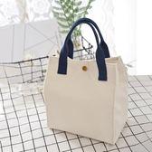 日式純色文藝便當袋包飯盒包手提袋保溫袋布藝女包帆布簡約手拎包