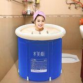 水美顏浴桶成人洗澡桶折疊泡澡桶充氣浴缸加厚大號塑膠浴盆沐浴桶 歐韓時代