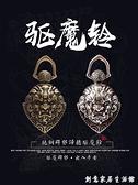 復古黃銅驅魔鈴鐺鑰匙扣純銅吊墜女國風掛件男吉祥白銅鈴平安禮品 創意家居