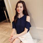VK精品服飾 韓國風寬鬆燈籠袖七分袖娃娃衫透氣雪紡衫短袖上衣
