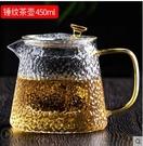 茶壺玻璃錘紋水壺單壺