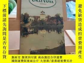 二手書博民逛書店Uncle罕見Vanya [9780486401591] 原版新