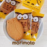 「日本直送美食」[morimoto] 北海道貓頭鷹奶油餅乾 ~ 北海道土產探險隊~