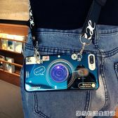 藍光照相機三星s9手機殼s8plus全包防摔S7edge硅膠軟殼note8背  居家物語