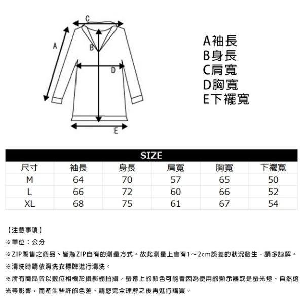 中性款運動拼色夾克 共12色