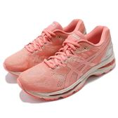 Asics 慢跑鞋 Gel-Nimbus 20 SP 粉橘 米白 櫻花特殊系列 路跑 亞瑟膠 運動鞋 女鞋【PUMP306】 T854N-0606