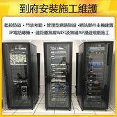 監視器工程施工免費設計