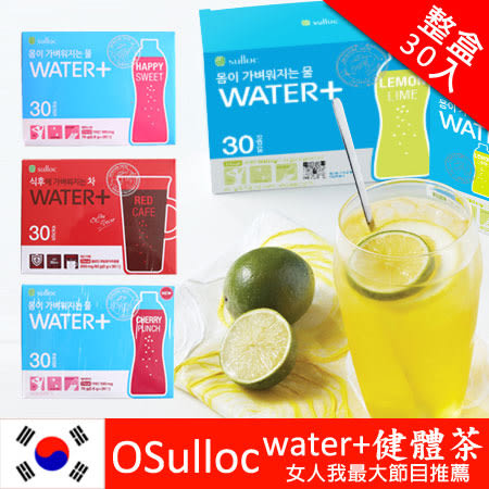 韓國 O Sulloc water+ 健體茶 (30入/盒) 女人我最大推薦 水果茶 OSulloc