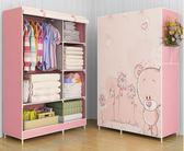 優惠兩天-衣櫃鋼管加粗加固簡約現代折疊衣櫥衣櫃組裝收納BLNZ