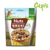 Cepis│堅果玄米脆穀 200g 《新品優惠至9/30止》