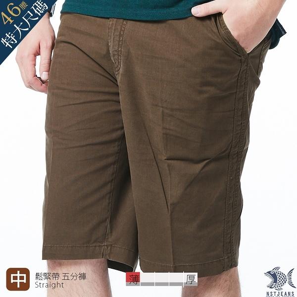 【NST Jeans】特大尺碼 日式咖啡色 磨毛手感斜口袋 微彈 男短褲(中腰鬆緊帶) 390(9526) 台灣製 紳士