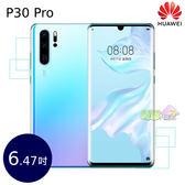 華為 HUAWEI  P30 Pro 6.47吋 ◤0利率◢ 手機 (8G/256G) K980