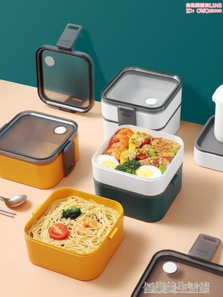 飯盒日式便當盒上班族可微波爐加熱學生雙層保溫大容量輕便沙拉