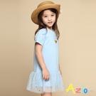 Azio 女童 洋裝 愛心刺繡網紗星星亮片短袖洋裝(藍) Azio Kids 美國派 童裝