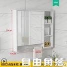 浴室鏡櫃實木鏡箱掛牆式衛生間鏡面櫃廁所洗手間鏡子置物架儲物櫃CY  自由角落
