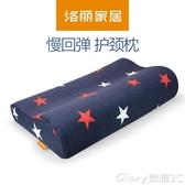 記憶枕頭枕頭慢回彈記憶枕成人護頸椎枕頭男女學生單人枕芯單只裝lx新年禮物