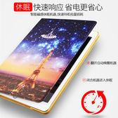 (萬聖節狂歡)蘋果iPad Air2保護套a1566平板Air1/3殼ipad5/6全包新款