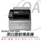 【高士資訊】BROTHER FAX-28...