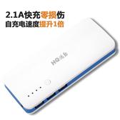 行動電源20000M大容量充電寶三USB介面蘋果vivo/OPPO通用便攜快充行動電源