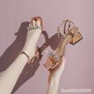羅馬鞋 涼鞋女夏仙女風年新款時裝中跟粗跟水鉆一字帶夏季羅馬高跟鞋 城市科技