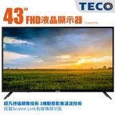 送桌上安裝 TECO東元 43吋Full HD低藍光 平面 液晶電視  顯示器+視訊卡 TL43A5TRE