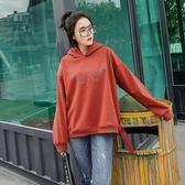 連帽大學T女2018春秋新款韓版bf風學生寬鬆加絨ins上衣外套ulzzang 熊貓本