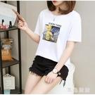 棉質短袖t恤女寬鬆韓版2020夏裝新款學生百搭牛油果綠半袖上衣潮 LF4314『黑色妹妹』