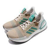 adidas 慢跑鞋 UltraBoost 19 綠 卡其 Primeknit 360 編織鞋面 頂級緩震舒適 男鞋 運動鞋【PUMP306】 F35239