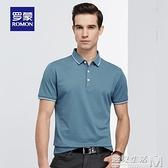 羅蒙短袖T恤男夏季新款時尚休閒簡約POLO衫中青年商務百搭t恤 遇見生活
